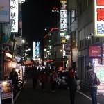 Shinjuku-ku, Japonija