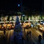 Tokijo kalėdinė mugė